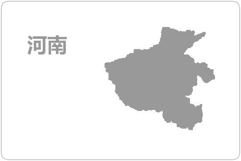 河南电信资源池介绍
